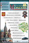 "СПРАВОЧНИК ""MOSCOW IN BRIEF"""